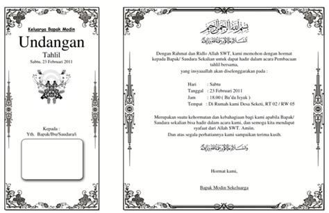 membuat undangan tahlil dengan microsoft word 2007 download tutorial microsoft excel 2007 bahasa indonesia