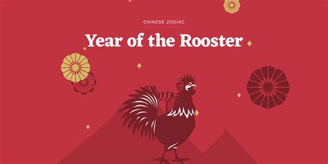 new year 2018 zodiac rooster year of the rooster fortune and personality