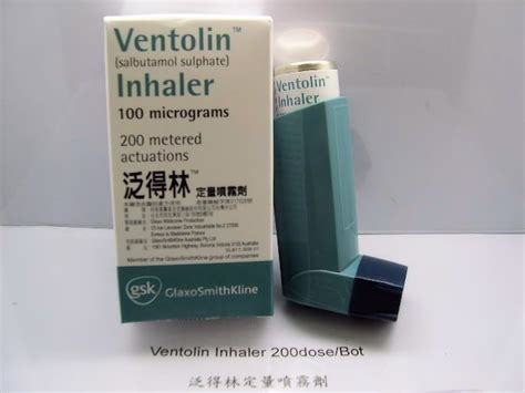 How To Detox From Albuterol by Don T Stop Breathing As Asthma Medication Ventolin Is