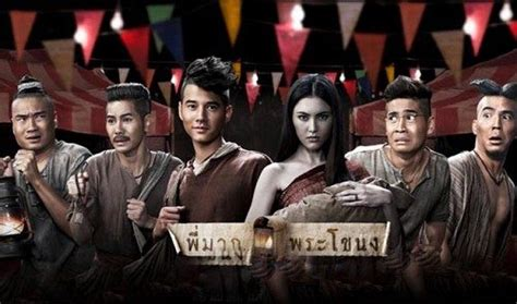 film horor thailand komedi 2015 kumpulan film komedi thailand paling lucu inge marisyuanda
