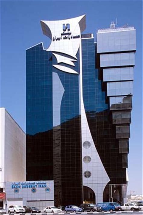 bank saderat iran bank saderat iran dubai