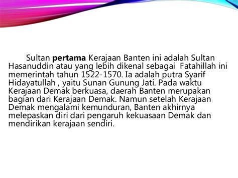 Politik Dalam Sejarah Kerajaan Jawa Oleh Sri Wintala Achmad sejarah kerajaan banten