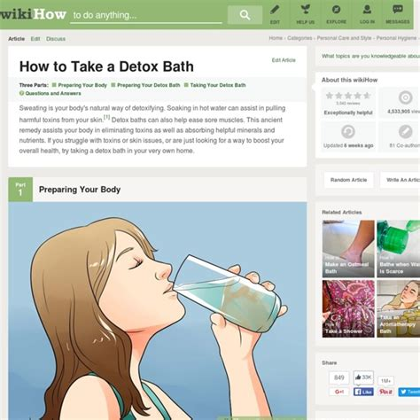 How To Make Detox Water Wikihow by How To Take A Detox Bath 10 Steps Pearltrees