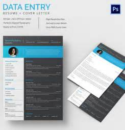 Excel Data Entry Form Template 2010 by Microsoft Excel Data Entry Form Template Creating