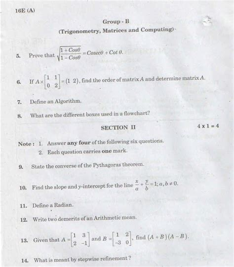 cat paper pattern and marks distribution ssc question paper 2018 question out