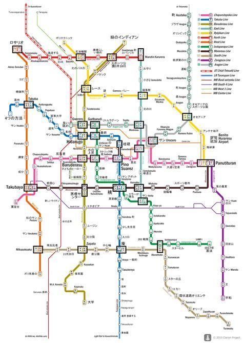 city underground map mexico underground map