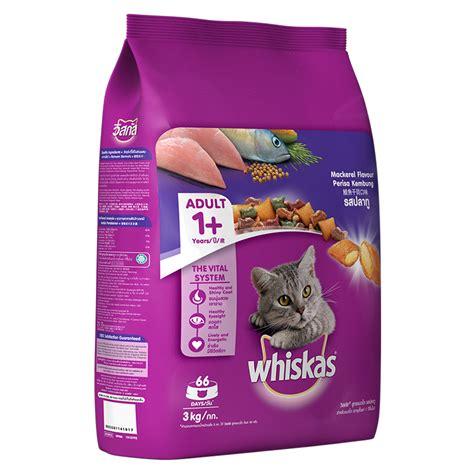 Whiskas Mackerel whiskas cat food pocket mackerel 3kg dogspot pet supply store