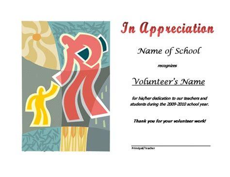 fill in volunteer award certificate template apa templates