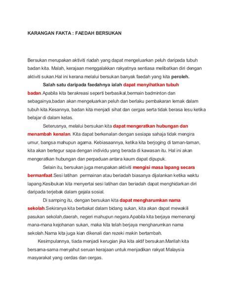 Dialog Remaja karangan fakta