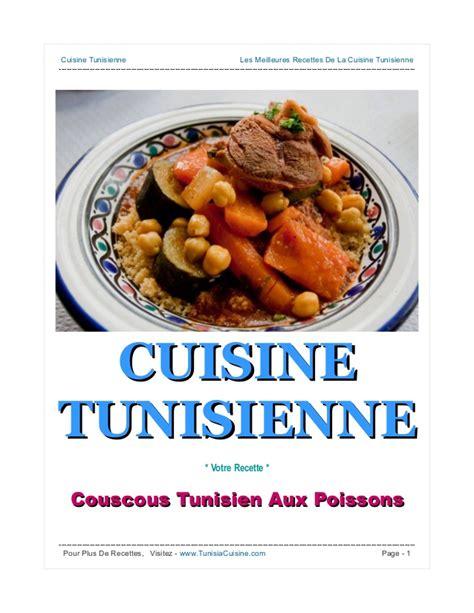 cuisine tunisienne en vid駮 couscous tunisien aux poissons