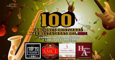 canciones religiosas cat 243 licas bailo con jes 250 s hd las 100 mejores canciones catolicas canciones catolicas