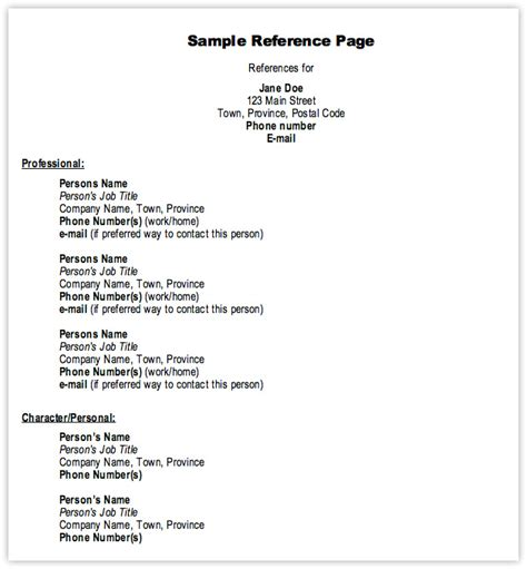 Resume Template With References Resume References Sle Page Http Jobresumesle