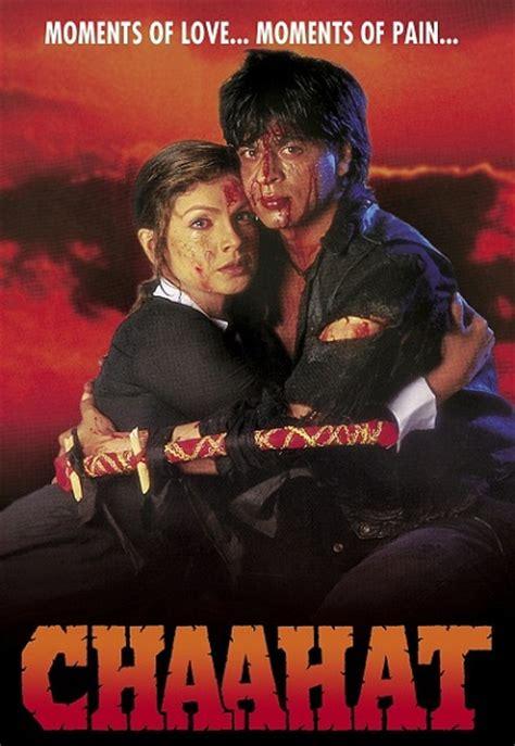 film kepergok pocong full movie chaahat 1996 full movie watch online free hindilinks4u to