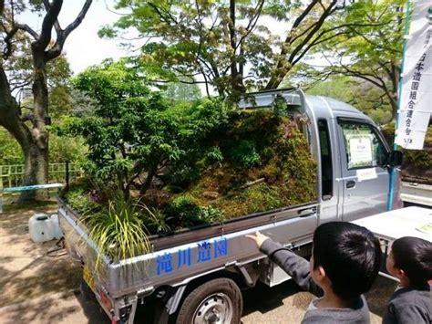 Mini Jardin Japonais by Mini Jardin Japonais Au Japon On Transforme Les