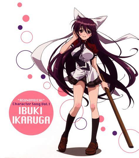 Ibuki Ikaruga Kindergarten Ver 18 asu no yoichi asu no yoichi ibuki ikaruga minitokyo