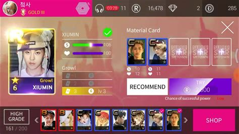 Superstar Smtown Card Template by Superstar Smtown 1 How To Power Up R Cards 100 Work