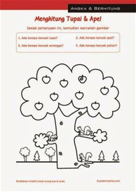 Menyusun Buku Ajar Bahasa Arab belajar membaca menulis anak tk sd menyusun kata