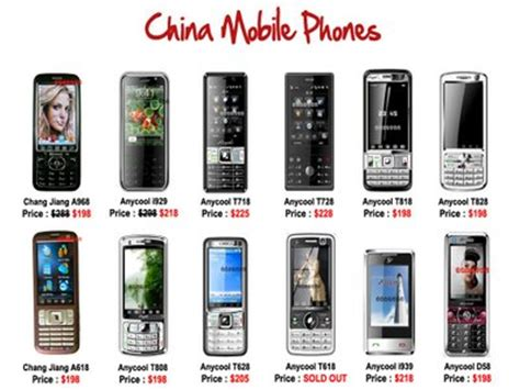 mobili cina china mobile phone users now increasing mobile specification
