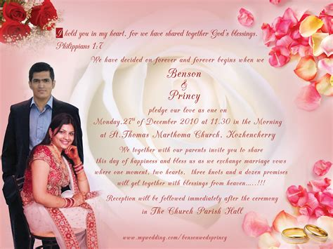 Great Wedding Card Designs Simple Design Of A Wedding Cards Wedding Card Design Pinterest   Our