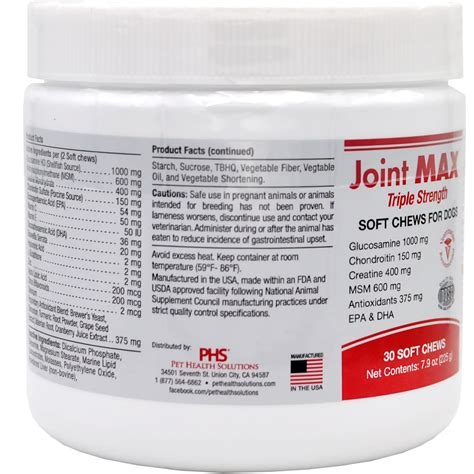 Joint Max Isi 30 joint max strength soft chews 30 chews