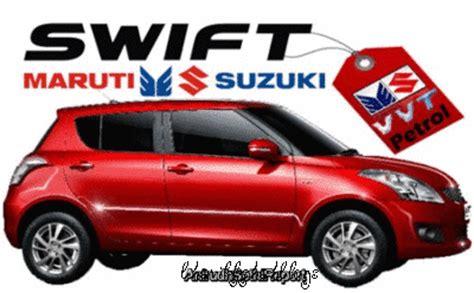 Maruti Suzuki India Ltd Bhavikk Shah S Maruti Suzuki India Ltd Will Zoom