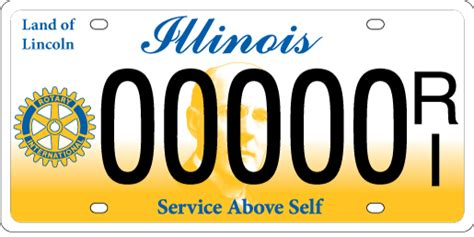 Cyberdriveillinois Vanity Plate by Rotary International License Plates