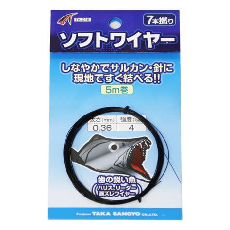 018 Tk New Chika ソフトワイヤー 釣り用品のメーカー タカ産業株式会社釣り用品のメーカー タカ産業株式会社