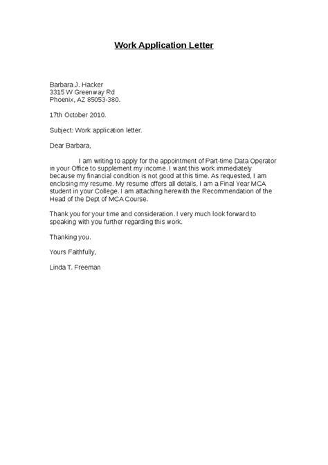 sle reference letter for work study student cover