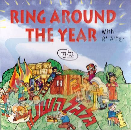 Ces 2007 Ring In The Year With Your Ihorn by Ring Around The Year Version By Rebbe Alter