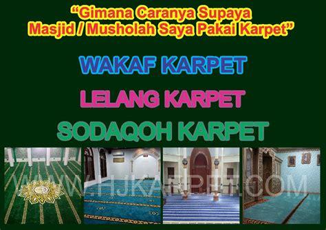 Karpet Gambar Masjid artikel hjkarpet
