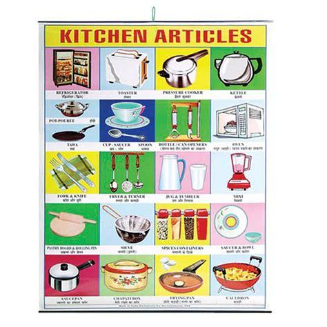 imagenes utensilios de cocina en ingles p 243 ster art 237 culos de cocina