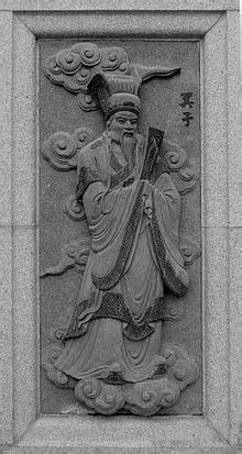 Jizi - Wikipedia