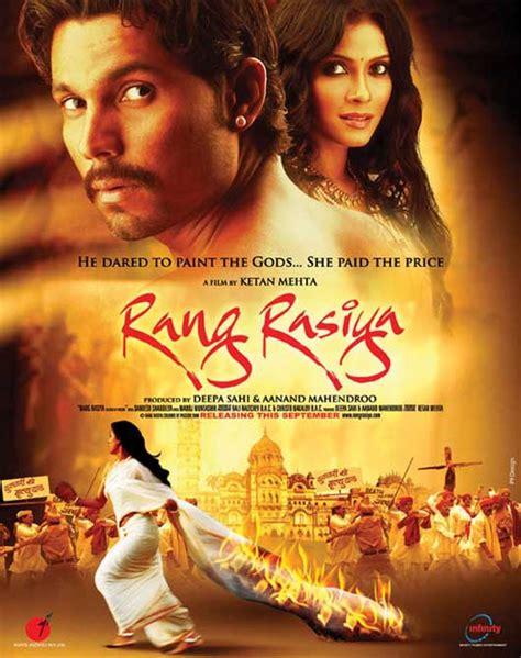 aktor film rangrasiya rang rasiya release date 2014 rang rasiya movie cast
