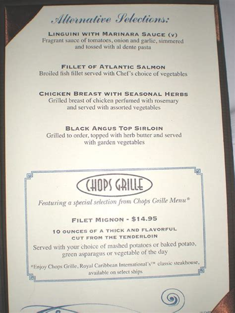 The Great Room Cafe Menu