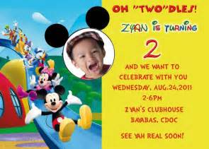 wording for birthday invitation card 2 free printable mickey mouse photo birthday invitations