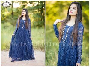 The Wardrobe Boutique Karachi by Dresses And Frock Designs 2017
