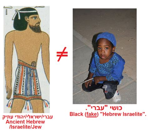 hebrew skin color why do black hebrew israelites claim to be jews when their