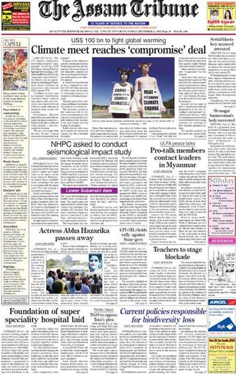 assam tribune epaper assam tribune newspaper