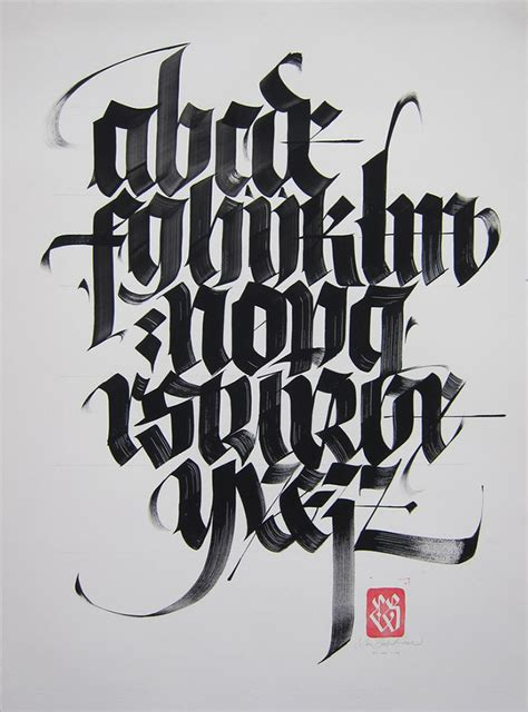 Black Letter Uk 45 Beautiful Exles Of Blackletter And Calligraphy