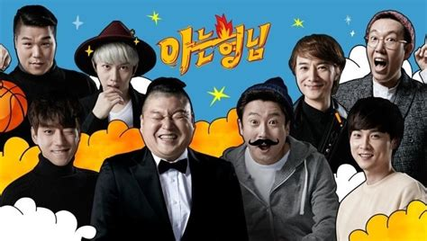 drakorindo info knowing brother episode 95 tamu bpark mi sun jo hye ryun