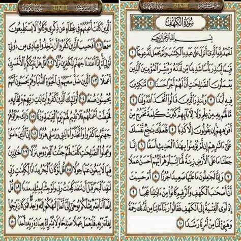 dari biji mata yang nakal review ayat ayat cinta movie 10 ayat pertama terakhir surah al kahfi bukan
