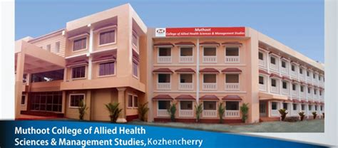 Hospital Administration Mba In Kerala by Muthoot