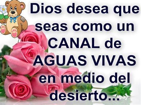 imagenes virtuales postales cristianas gratis tarjetas religiosas en espanol