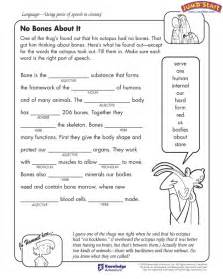 free printable english grammar worksheets for kids laptuoso