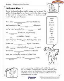 english grammar worksheets images