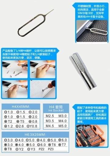Precision Screwdriver Obeng Jakemy 52 In 1 Jm 8150 Kd 002667 jakemy 47 in 1 precision screwdriver repair tool kit jm