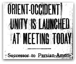 from the orient to the occident or l boyer s trip across the rocky mountains in april 1877 classic reprint books orient occident unity is launched at meeting today abdu
