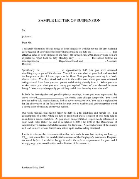 Financial Aid Suspension Appeal Letter Format 6 exle of suspension letter cfo cover letter
