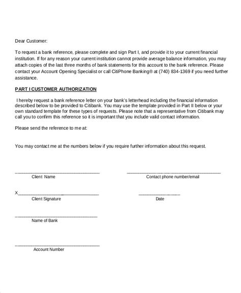 21 free credit application forms