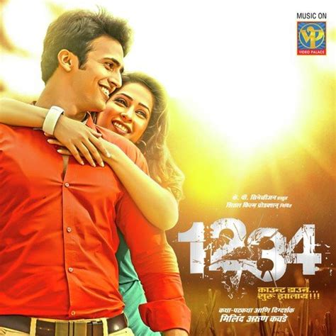 1234, 1234 songs, Marathi Album 1234 2016. Saavn.com ...